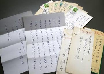 佐多稲子が福田須磨子へ送った手紙
