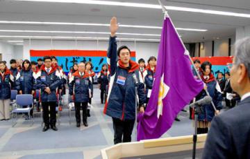 結団式で選手宣誓するアイスホッケー成年男子の三ツ野(京都テルサ)