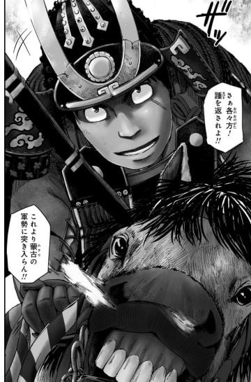元寇をテーマにした漫画「アンゴルモア」の主人公、朽井迅三郎(KADOKAWA提供)