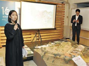 谷戸風景のイメージ模型を持ち込んで発表した矢野さん