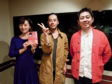 キングコングの西野亮廣さん(中央)と、パーソナリティの高須光聖(右)とTOKYO FMアナウンサーの中村亜裕美