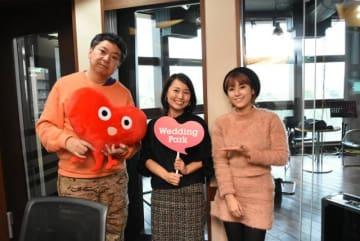 ウエディングパークのブランドマネージャー・菊地亜希さん(中央)と、パーソナリティの鈴木おさむ(左)と、ゲストアシスタントのIMALU