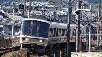 山陰本線 221系 電車