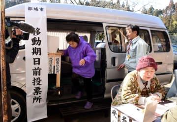 県内で初めて導入された移動期日前投票所を利用する都城市の西岳地区住民=23日午前、都城市美川町