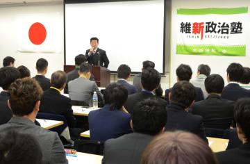 大阪維新の会が開講した「維新政治塾」。壇上は代表の松井一郎大阪府知事=27日午後、大阪市