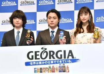 「ジョージア」新CM発表会に登場した(左から)染谷将太、山田孝之、山本美月=29日、東京都内