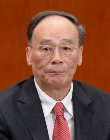 王岐山・前共産党中央規律検査委員会書記