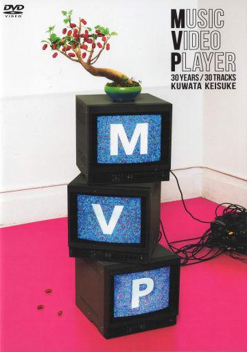 桑田佳祐『MVP』