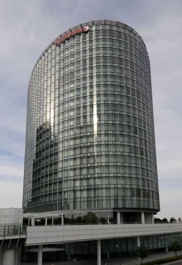 富士ゼロックスの研究・開発拠点「富士ゼロックスR&Dスクエア」=横浜市