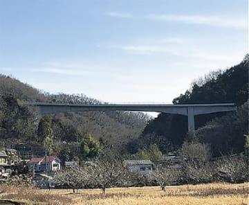 完成した篠窪大橋