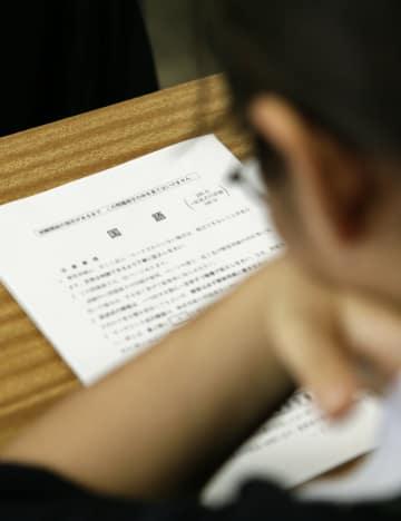 昨年11月に行われた「大学入学共通テスト」の試行調査=東京都内
