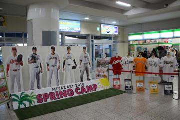 5球団のユニフォームを展示しキャンプを盛り上げているJR宮崎駅の様子【写真:広尾晃】