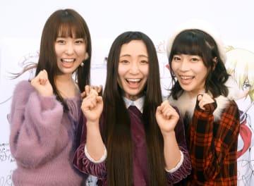 ドラマCD「DUEL!」で声優を務めた(左から)八城まゆ、柊木りお、沢翔子=東京都内