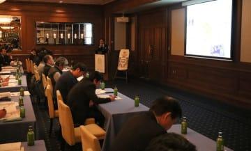キリングループ3社が事業計画を発表したフォーラム=長崎市宝町、ザ・ホテル長崎BWプレミアコレクション