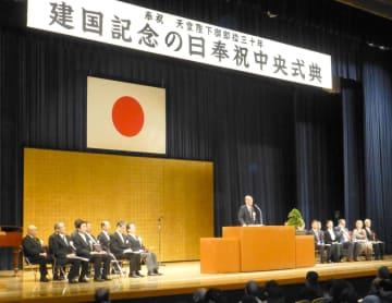 「日本の建国を祝う会」が開いた式典=11日午後、東京都渋谷区