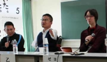 乙武さん(中央)を中心に活発に議論が交わされた=大分大学