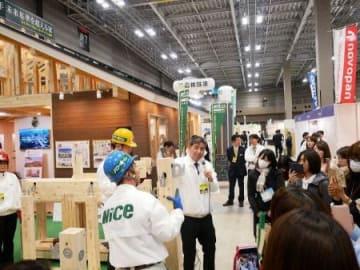耐震設備や建材一堂 「住まいの耐震博覧会」