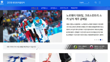 AIが作成した速報記事が掲載されている、韓国通信社の聯合ニュースの平昌五輪特設ホームページ画面