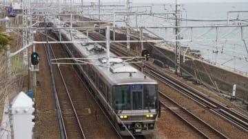 223系 電車 新快速 山陽本線 須磨 塩屋