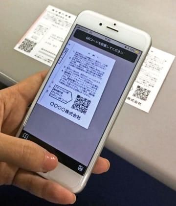 みずほ信託銀行と三井住友信託銀行が発表した、スマートフォンを使って株主総会の議案に投票できる新サービスのイメージ
