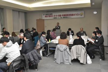 連合茨城主催のパート・派遣・有期雇用労働者の集い=水戸市梅香