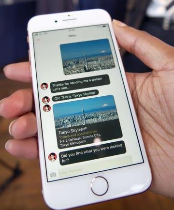 JTBなどが訪日外国人向けに開発したスマートフォンアプリの画面