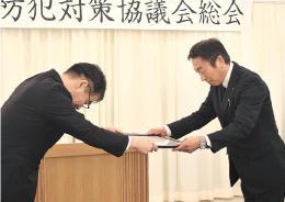 松沢会長(左)から感謝状を受け取る西舘課長
