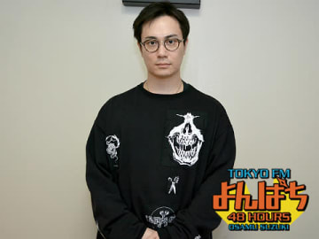 声優の鈴木達央さん