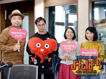 左から、鈴木おさむ、ゲストの鈴木達央さん、菊地亜希さん、ゲストアシスタントのAKINAさん