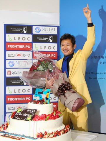 51歳の誕生日から一夜明け、ケーキを前にポーズをとるJ2横浜FCの三浦知良=27日、横浜市内