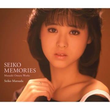 『SEIKO MEMORIES~Masaaki Omura Works~』