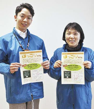 来場を呼びかける村上さん(左)と山上明子さん