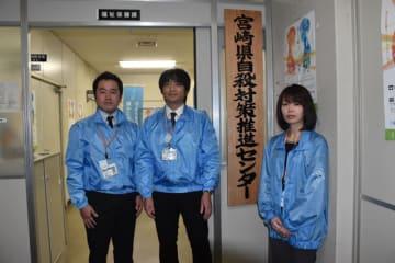 県が新たに設置した自殺対策推進センターと担当職員=1日午前、県庁