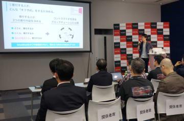 三菱UFJフィナンシャル・グループが開いたデジタル通貨「MUFGコイン」の実用化に向けたコンテスト=4日午後、東京都中央区