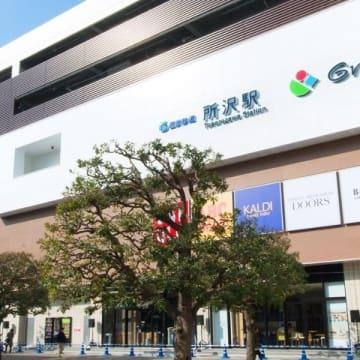 所沢駅東口に、上質なライフスタイルを提案する「グランエミオ所沢」が誕生