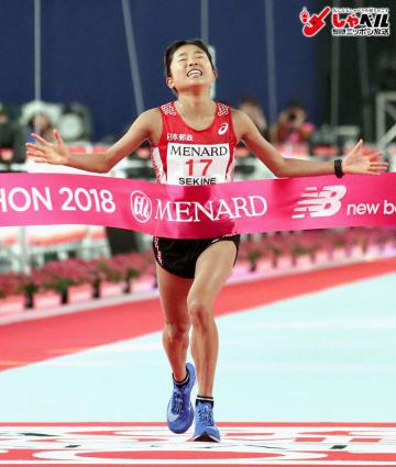 関根 花観 名古屋ウィメンズマラソン