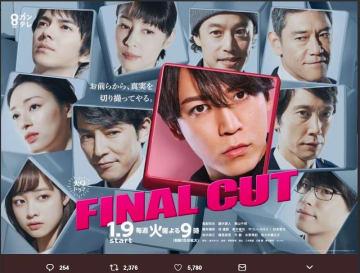 FINALCUT あす13\(火\)は最終回ツイッターから @finalcut\_drama