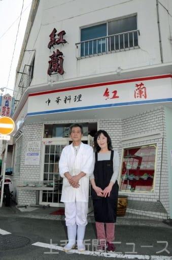 閉店まで「感謝を込めて精いっぱいの味を提供したい」と話す内山さん夫妻