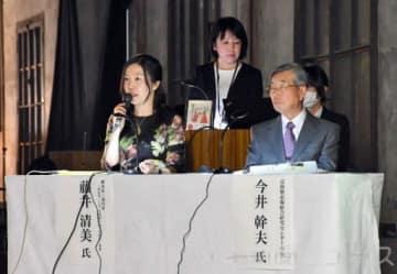 回顧録「富岡日記」について話す藤井さん(左)と今井所長