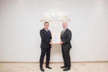 マカオカジノIR運営大手サンズチャイナが国際マネジメントシステム規格ISO 9001:2015認証取得(写真:Sands China Limited)