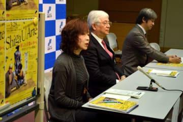 文化事業の見どころを説明する(左から)真鍋教授、位田学長、若林教授=大津市浜町