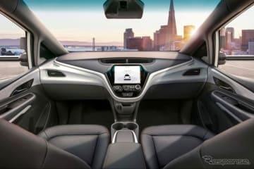 GMが2019年から生産を開始する自動運転車、クルーズAVのインテリア