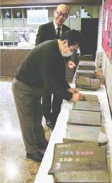 上山城改修工事 寄付で屋根瓦にメッセージ