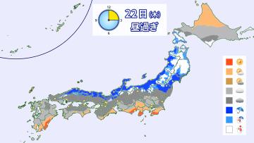 22日昼過ぎに予想される天気分布。太平洋側の雨は午後は止む所が多い。