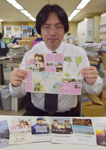 函館市職員の三好さんと、手作りロケ地マップ