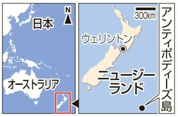 ニュージーランド・アンティポディーズ島