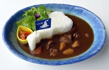 県内産米で琵琶湖をかたどった「びわ湖カレー」