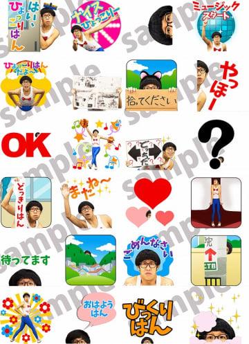 (C)YOSHIMOTO KOGYO CO.,LTD.