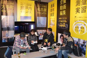 ドローン大学校のブースはいつ行っても名倉真悟代表理事(左から3人目)を中心に修了生達が集い、笑い声が絶えない=3月24日、千葉・幕張メッセのジャパンドローン2018(渡辺照明撮影)