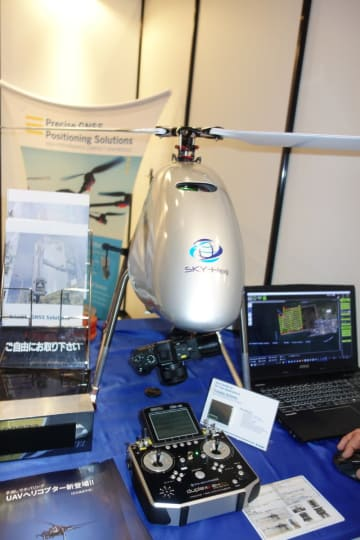 測量用のヘリコプター型UAVのSKY-Heli